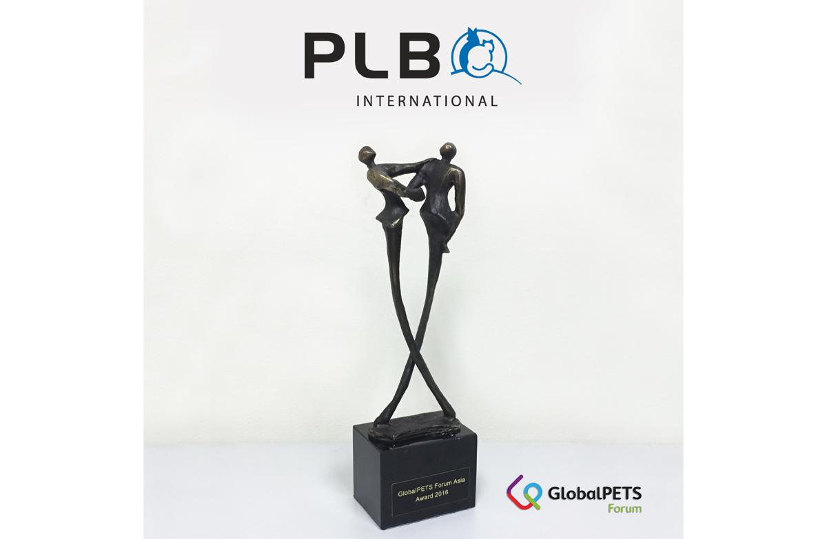 GlobalPETS Forum Asia Award